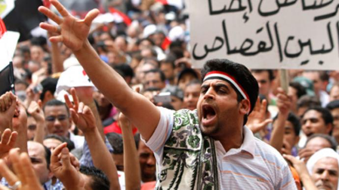 Egypt's costly revolution