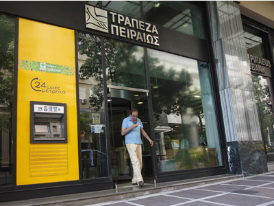 EU to examine five Greek bailed-out banks