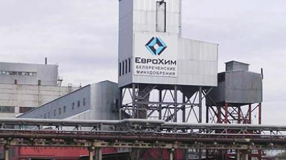 EuroChem posts 2Q 2011 net profit of 9.5 billion roubles