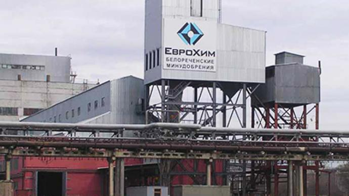 EuroChem posts 3Q 2010 net profit of $156 million