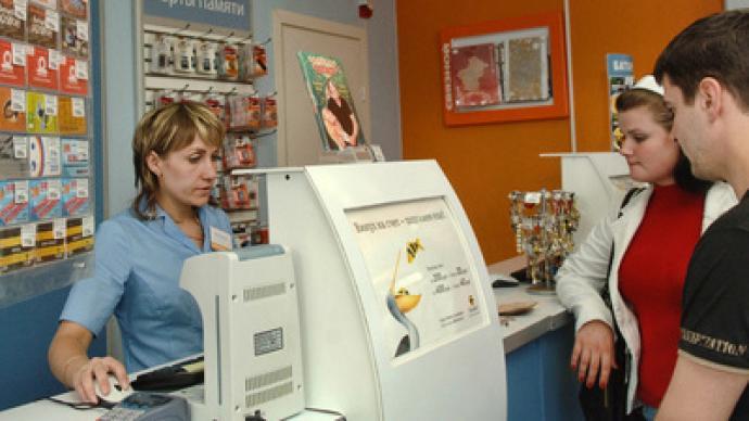 Euroset and Svyaznoi differ on store buyout claim