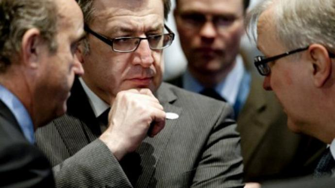 Big boost for eurozone rescue fund
