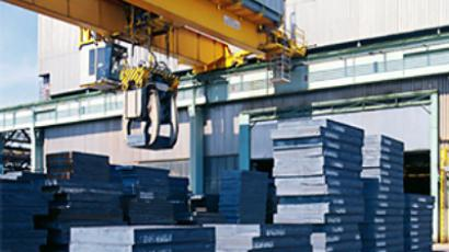 Evraz incurs anti-monopoly probe