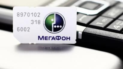 Megafon wins auction for Ural rival