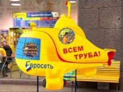 Eye-catching marketing gives Euroset the edge
