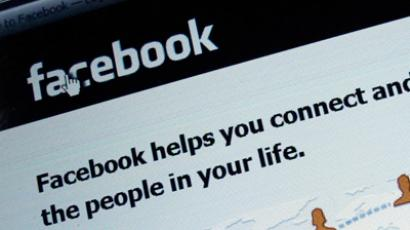 GM 'unlikes' Facebook ahead of IPO