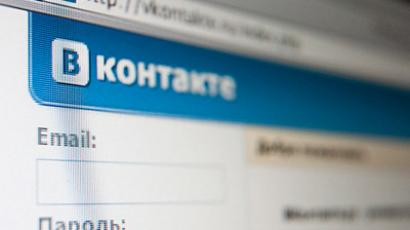 Russian hackers leak 6.5 mln LinkedIn passwords