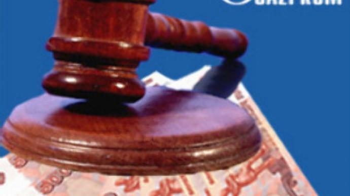 Federal Anti-Monopoly service fines Gazprom over pipeline access