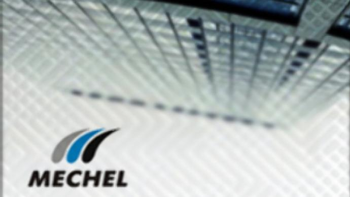 Federal Anti Monopoly Service says Mechel is guilty of competition law violations