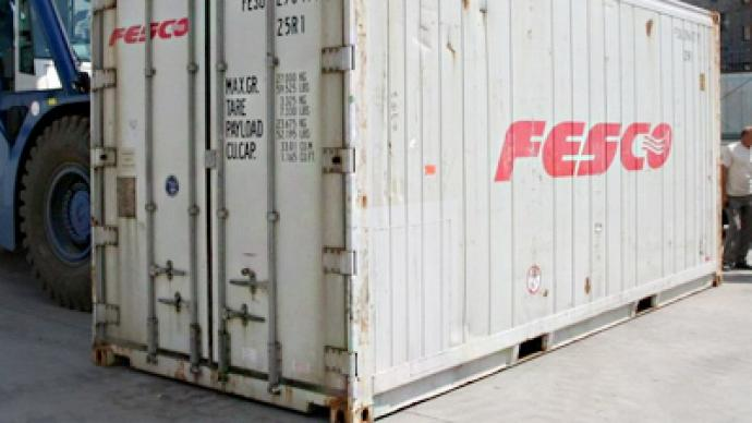 FESCO posts FY 2010 net profit of $456 million