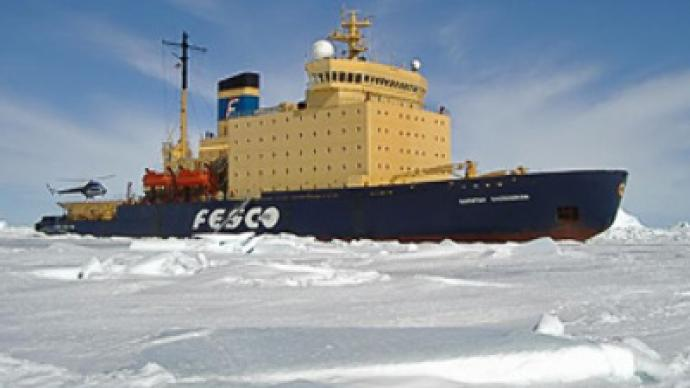 Fesco posts 1H 2010 net loss of $28.05 million