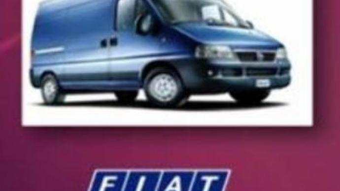 Fiat signs up for Tatarstan production