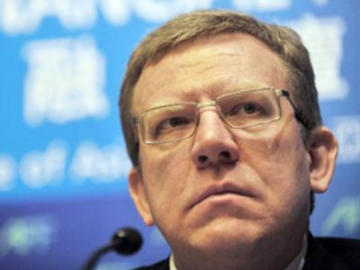 Finance Minister sets out bleak budget forecast