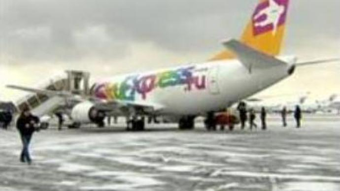 First budget airline launched in Russia