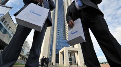 Ukraine U-turn: Gazprom kicks off Bulgarian part of South Stream