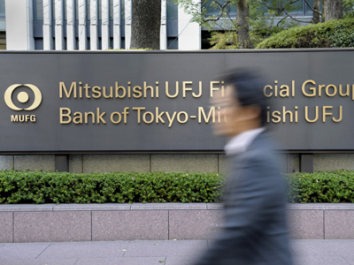 Fitch cuts credit rating of Japan's biggest banks