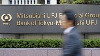 Japan to scrutinize lenders after Mizuho gangster link