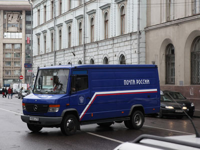 Fitch rates Post of Russia at 'BBB'; Outlook Stable