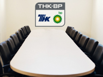 FT report raises questions over TNK-BP CEO position