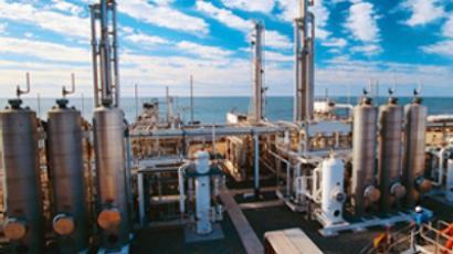 Ukraine wants $US 700 million worth of gas to resume transit