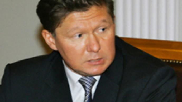 Gazprom CEO forecasts doubling of Central Asian gas price