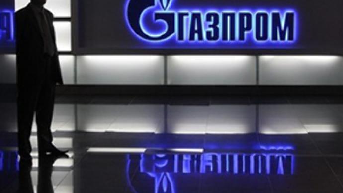 Gazprom looks to take control over Beltransgaz