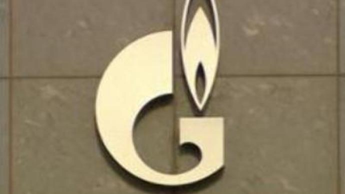 Gazprom could reconsider developing Shtokman gas field alone