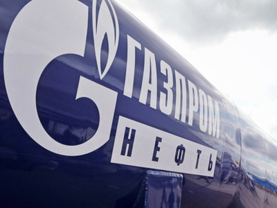 E.ON sells Gazprom stake to VEB