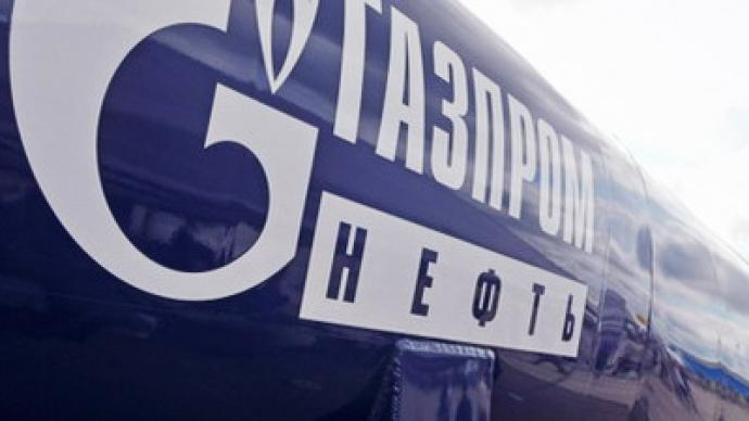 VEB hasn't discussed buying E.ON Ruhrgas Gazprom stake
