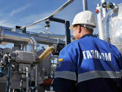 Gazprom compromises tariffs with Europeans