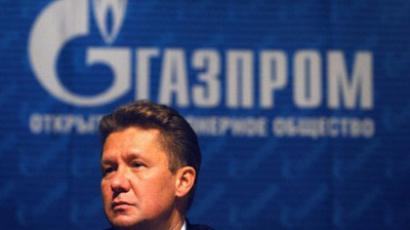 Gazprom doubles gas storage to meet demand spikes