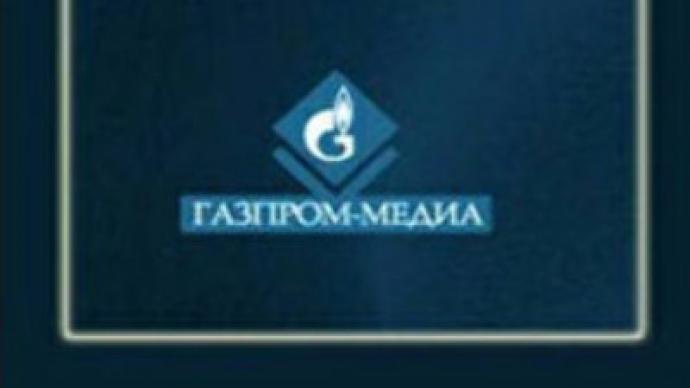 Gazprom-Media eyes RuTube