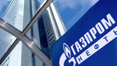 Razgulay posts 1H 2009 Net Loss of 986 million Roubles