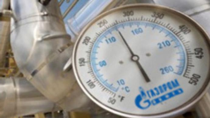 Gazprom-Neft reports 2Q 2008 Net Income of $2.2 Billion