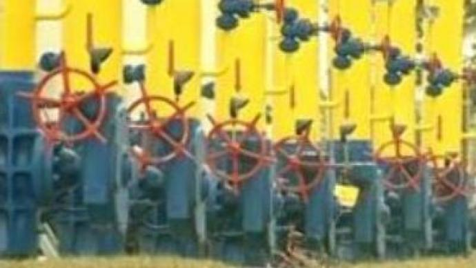 Gazprom of Russia and Beltransgaz of Belarus to form JV