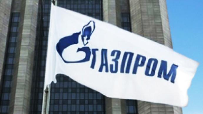 Gazprom posts 83% Net Profit jump for 1H 2008