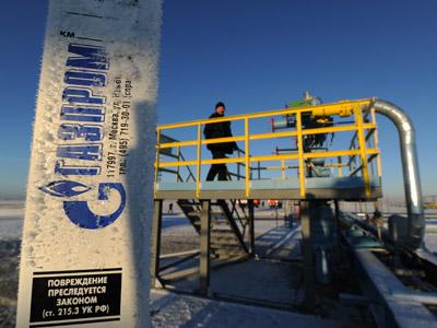 Gazprom looses Israeli gas field bid to Australia's Woodside