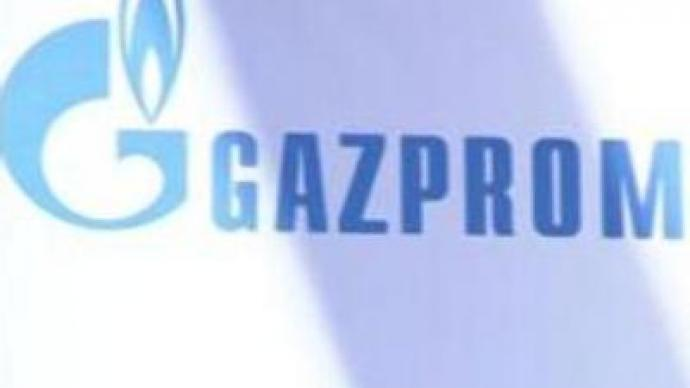 Gazprom to set universal prices for consumers