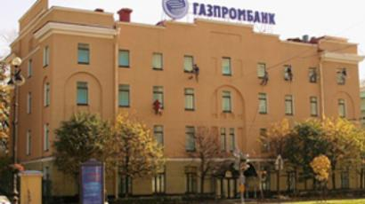 Pharmacy 36.6 posts 1Q 2009 Net Loss of 648.5 million Roubles