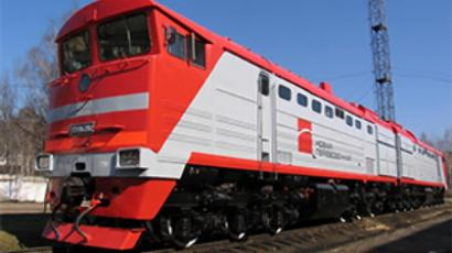 Globaltrans posts FY 2010 net profit of $225.9 million