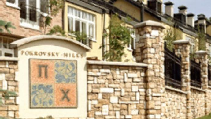 Goldman Sachs buys Pokrovsky Hills