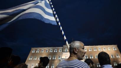Market Buzz: Greek Bailout buoyancy