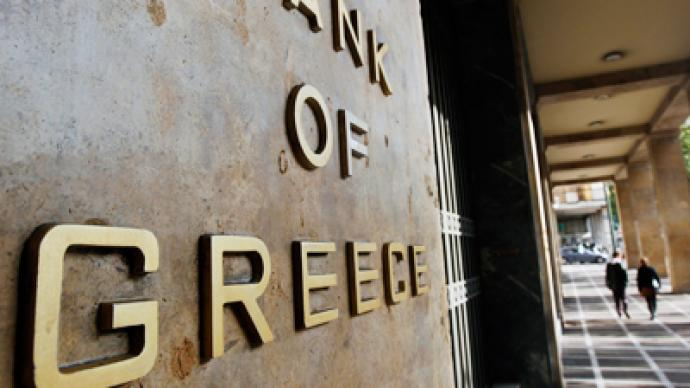 Greece's banking industry secretly gets €100 billion