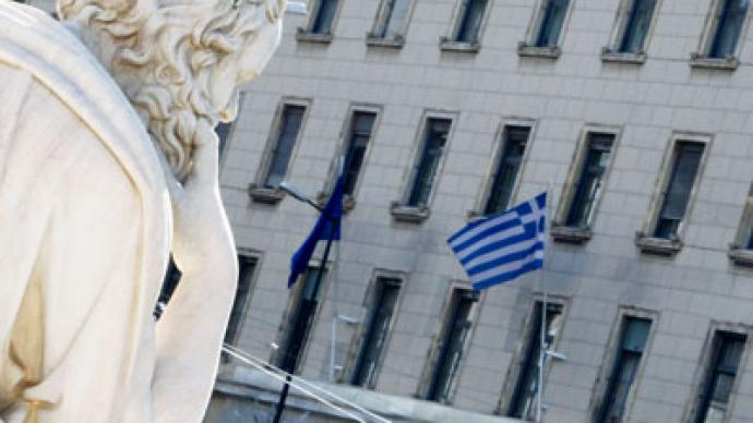 Greece current account deficit narrowed 73% in 2012