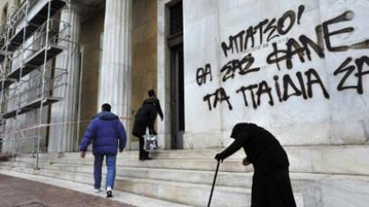 Greece sells off family silver to cut debt