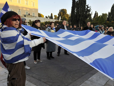 Greek bank employees hit streets in protest
