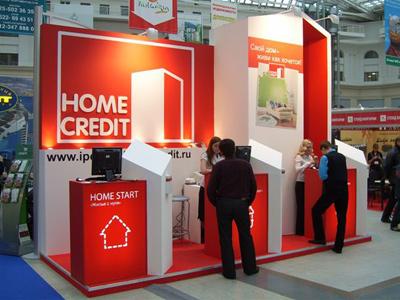 Home Credit Bank posts 1H 2011 net profit of 5.8 billion roubles, as lending grows