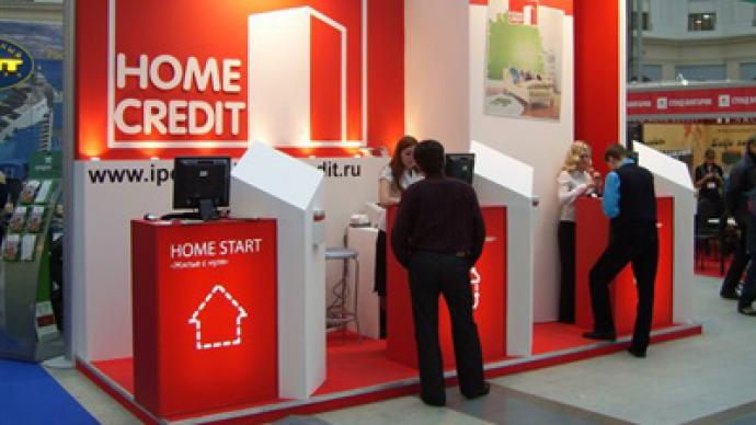 Home Credit Bank posts 1H 2011 net profit of 5.8 billion roubles, as lending grows