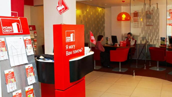Home Credit and Finance Bank posts FY 2010 net profit of 9.411 billion roubles