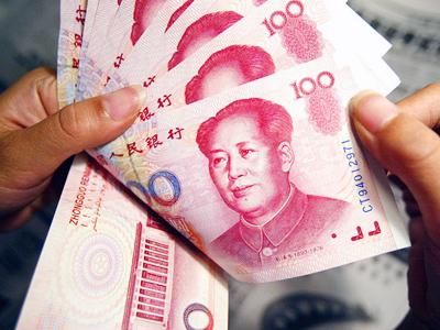 Looking at a bigger Yuan future